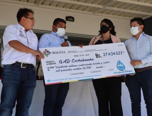 Gobierno nacional transfiere más de bs. 27 millones al GAD de Cochabamba y entrega resolución que convierte a Misicuni en operador de servicios de agua potable en bloque
